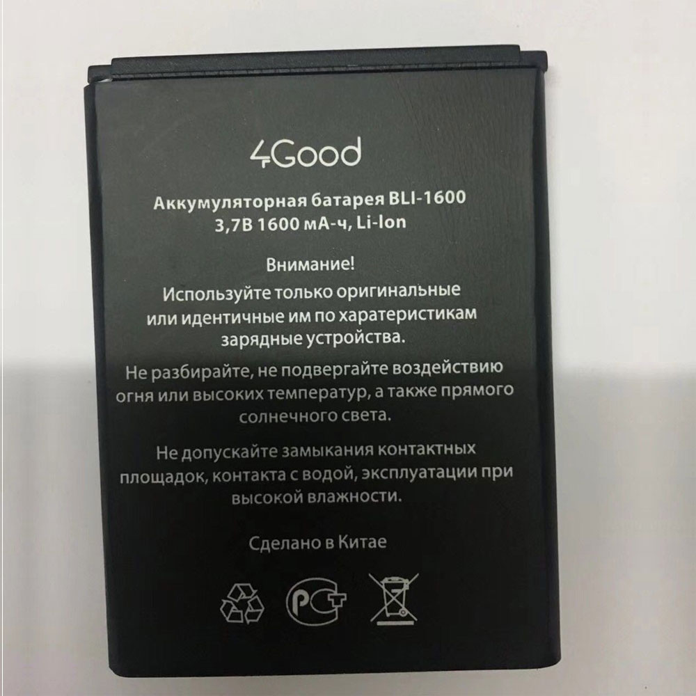 4Good BLI-1600
