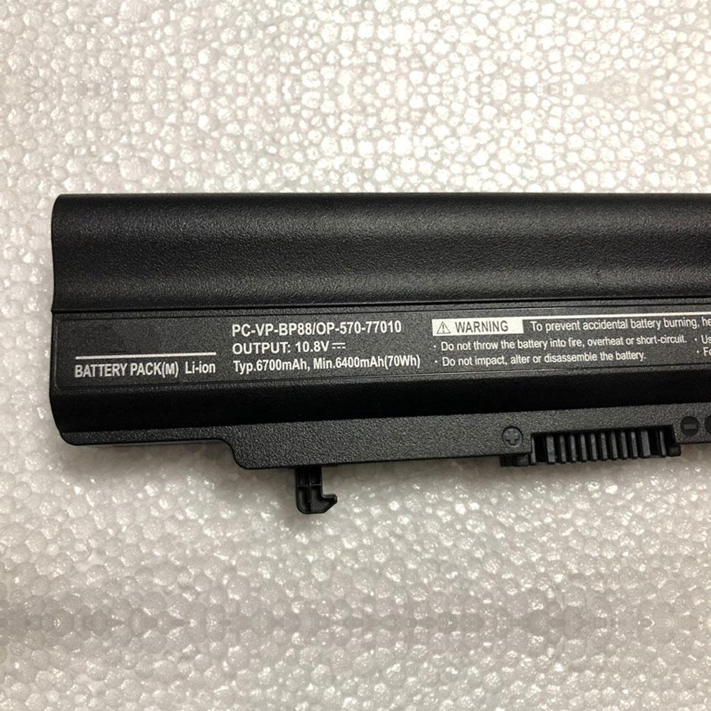 NEC PC-VP-BP88