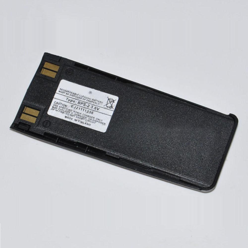 Nokia BPS-2N