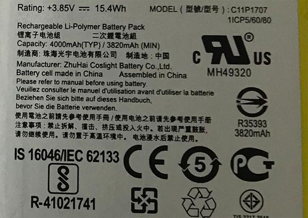 Asus C11P1707