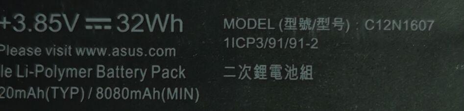 Asus C12N1607