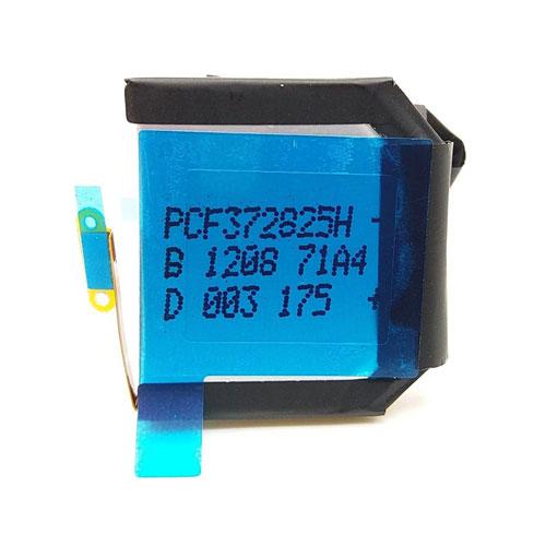 Samsung EB-BR720ABE