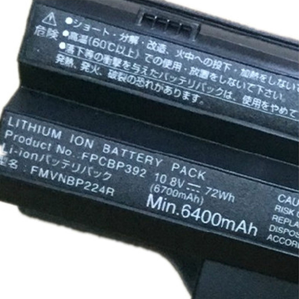 Fujitsu FPCBP390