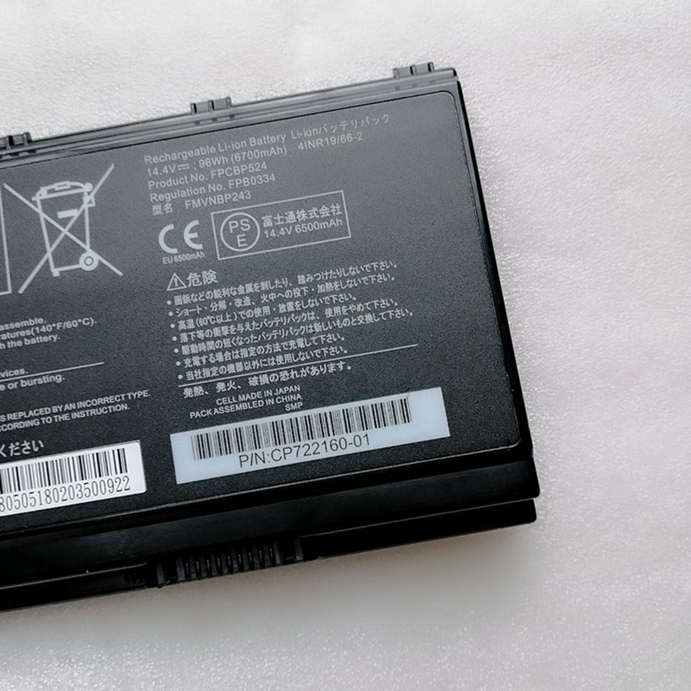 Fujitsu FPCBP524