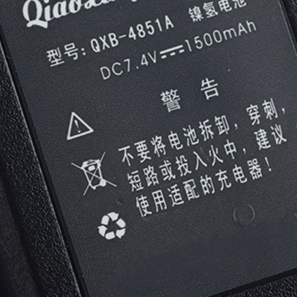 Motorola NNTN4497CR