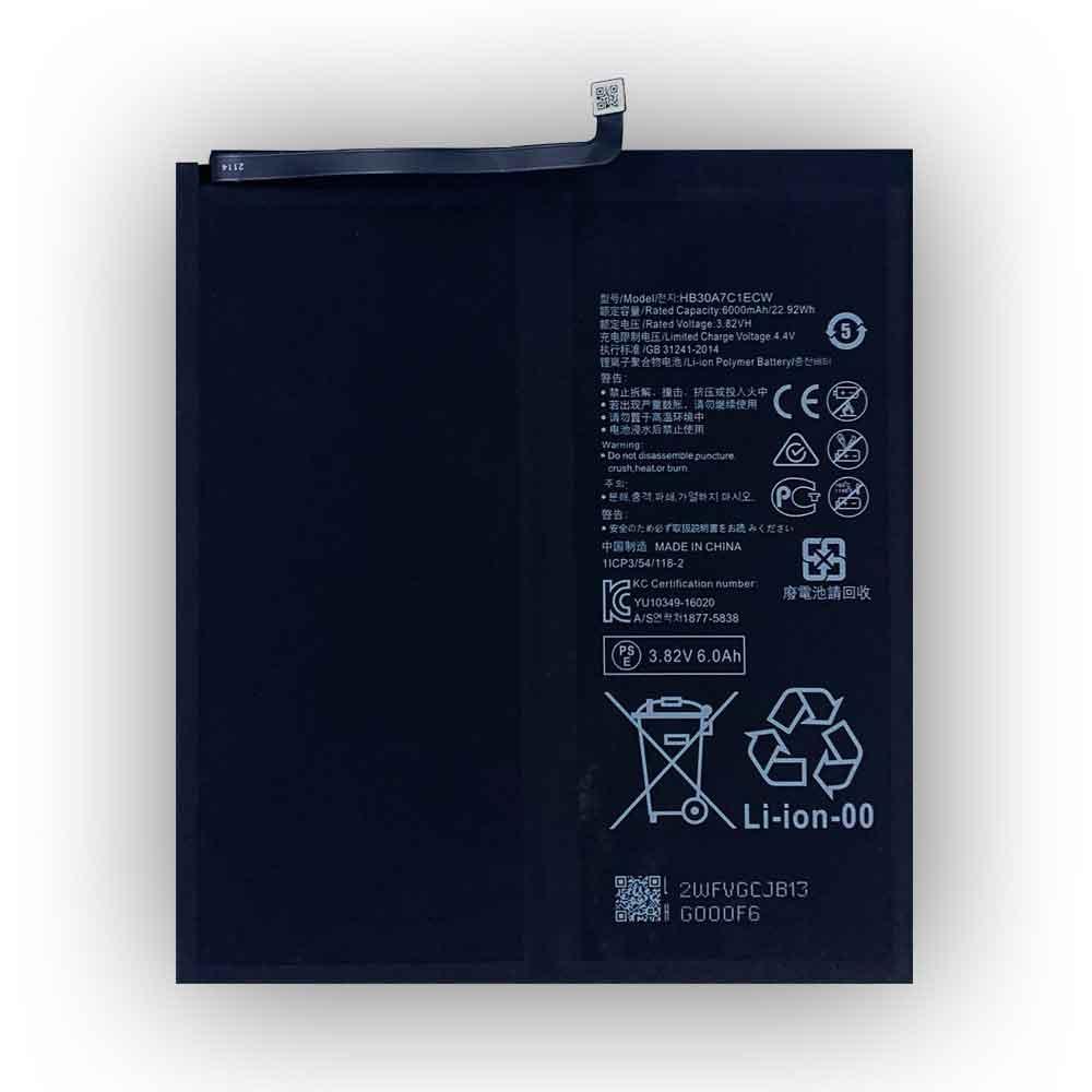 Huawei HB30A7C1ECW