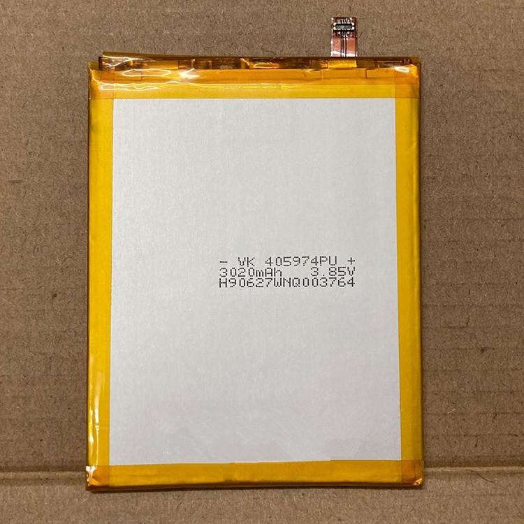 TP-Link NBL-40A2920