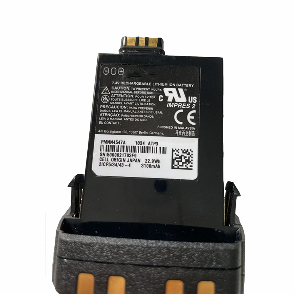 Motorola PMNN4547A