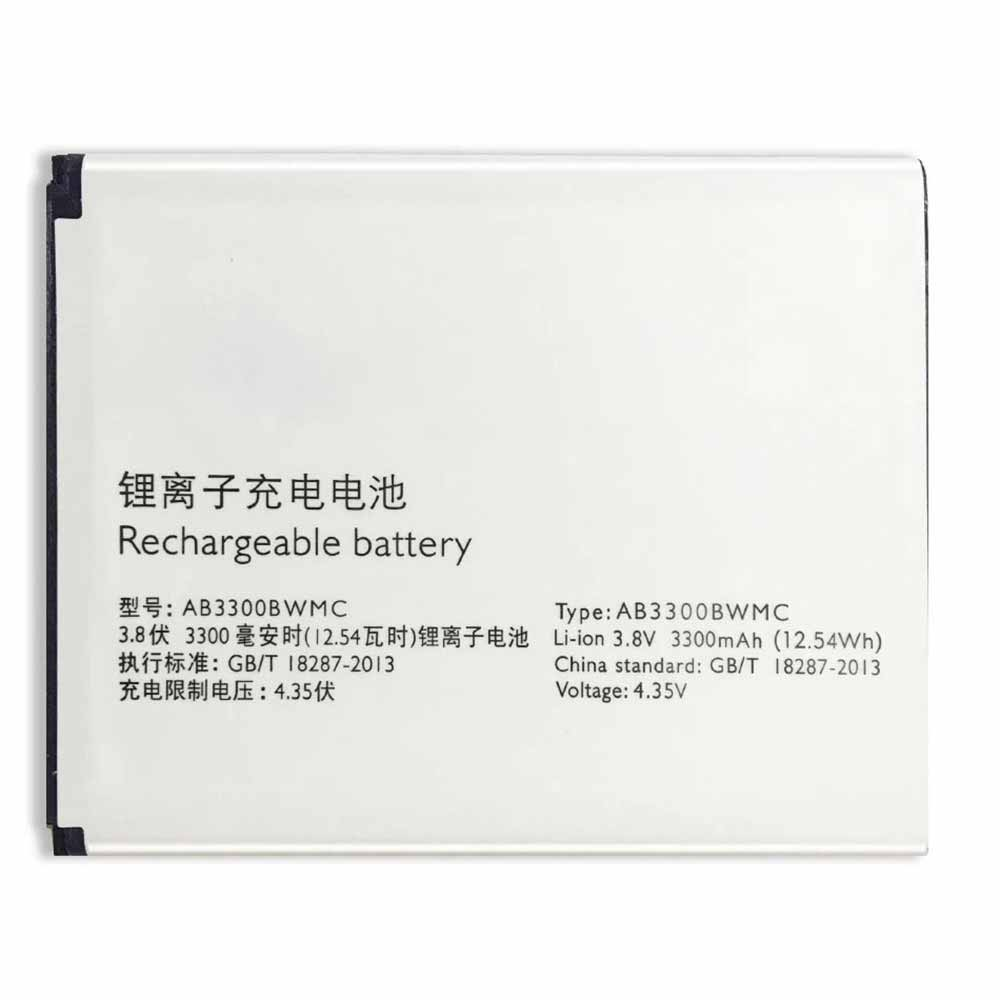 AB3300BWMC